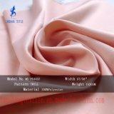 夜会服袋のための100%年のポリエステルあや織りファブリック