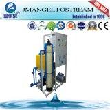 Da máquina pequena da osmose reversa de preço de custo da fábrica planta de dessanilização marinha do Seawater da água de sal