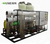 Rücksystem der Qualitäts-20-30t/H/industrielle Wasserbehandlung