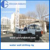 Plates-formes de forage montées par camion de puits d'eau de C200ca
