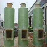 Colector de Polvo industriales y equipos de limpieza de gases de combustión Scrubber FRP