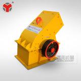 Triturador de vidro pesado Single-Stage do triturador de martelo com grande capacidade