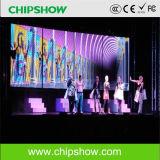 Экран Rental полного цвета индикации СИД Chipshow Rn4.8 крытый