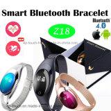 심박수 모니터 (Z18)를 가진 Bluetooth 우아한 지능적인 팔찌