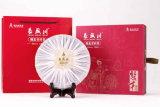 Плиточный чай Талантливостей-Leizu Chu