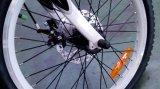 يطوي درّاجة كهربائيّة [تدم1201ز]