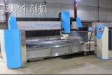 彫版のガラスアクリルに使用する倍ヘッドレーザーの切口機械