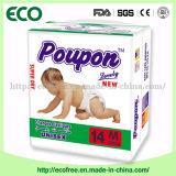 等級の超通気性の使い捨て可能な赤ん坊によっては赤ん坊のおむつの製造業者が喘ぐ