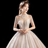 최신 판매 형식 숙녀 소녀 피복 신부 복장 웨딩 드레스 Prom 야회복