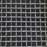 Galvanized Square Wire Mesh의 중국 안핑 Gold Supplier