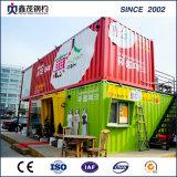 店のための国際的な証明のプレハブの容器の家