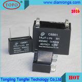 AC Motor 천장 선풍기 Capacitor (팬을%s CBB61 축전기)