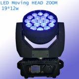19*12W wäsche-Stadiums-Lichter des Summen-LED bewegliche Haupt