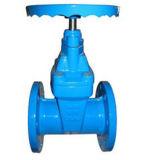 Модулирующая лампа гидровлического клапана дистанционного управления регулируемая