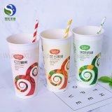 8oz venden al por mayor el café impreso y exportan la taza de papel
