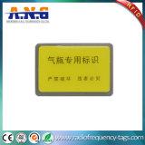 ガスポンプの識別のためのエポキシの反金属受動RFIDの札