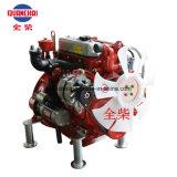 Cuatro del movimiento motores diesel refrigerados por agua y para los conjuntos de generador diesel