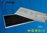 마지막 7 비오는 날은 주차장을%s 태양 램프를 통합했다