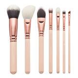 Comercio al por mayor 7pcs Set Pinceles Maquillaje Cabello sintético (HERRAMIENTA-12)