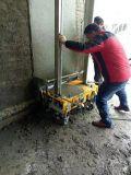 Sparen de Goede Motor die van de Machine van het Pleister van de Arbeid Machine teruggeven