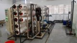 5~50 T/D中国販売のための海洋ROの淡水メーカーの減圧蒸留のタイプ淡水の発電機の海水の海水淡水化プラント