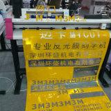 교통 표지 기술설계 급료 프리즘에게 사려깊은 시트를 깔기
