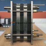 ベースラインの多重セクション低温殺菌器Gpheまたはガスケットの版の熱交換器への同輩