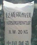 Белый карбонат магния порошка Mgco3 с качеством еды