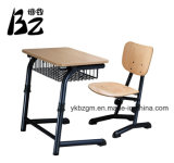 販売教育装置の椅子の机(BZ-0061)