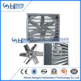 Hengyin heißer Verkaufs-Entlüfter, der Ventilations-Ventilator für Verkauf