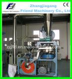 고능률 PP PE 축융기 및 분쇄기 기계