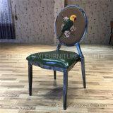 [فرنش] أسلوب [لوويس] أثر قديم معدن حديد ظهر مستديرة يتعشّى كرسي تثبيت