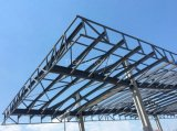2017 Prefabricated 격납고 또는 병아리 헛간 또는 차 포트 또는 상품 집 또는 작업장