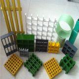 La plastica di rinforzo vetroresina (FRP) ha modellato