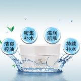 Máscara facial da venda quente do projeto de OEM/ODM para mulheres
