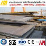 Плита здания моста ASTM A709 горячекатаная стальная