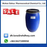 供給の添加物のコリンの塩化物50%/60%/70%/中国の製造者