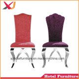 Modern Rose/Golden cadeira da estrutura de aço inoxidável para banquetes hotel/restaurante//Wedding/Caso/Hall