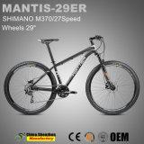 """Bike горы 29er с 17.5 """" облегченными рамками алюминиевого сплава"""