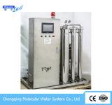 Machine pure médicale de l'eau de RO pour la réserve à matériel de désinfection d'hôpital