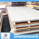 precio de fábrica de hoja de acero inoxidable de 409 420