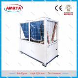 Квт 60-260модульного промышленного охлаждения воды с воздушным охлаждением