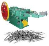 Clavo de poco ruido de alta velocidad que hace precio de fábrica de máquina/trabajar a máquina/clavo del clavo que hace precio de la máquina