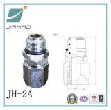 Шарнирное соединение шланга Jh-2b фикчированное