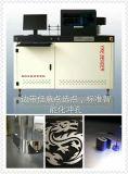 Многофункциональный канал письмо машины для принятия решений как из нержавеющей стали и алюминия письмо
