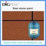 외부 장식적인 자연적인 돌 짜임새 벽 페인트