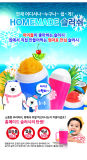 OEM 신제품 DIY 가구 스무디 아이스크림 컵 제작자