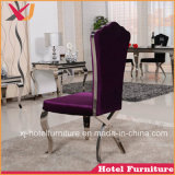 연회를 위한 의자를 또는 결혼식 또는 대중음식점 또는 호텔 식사하는 황금 로즈 스테인리스