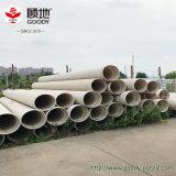 Le mur jumeau de PVC-U renforcé siffle la pipe d'évacuation de PVC