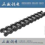 Pièces de bâti de précision d'acier allié de qualité de la chaîne à chaînes de rouleau d'acier allié